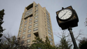 Ice Air - Projects - FCU - Hofstra University Dorms 1,500 units